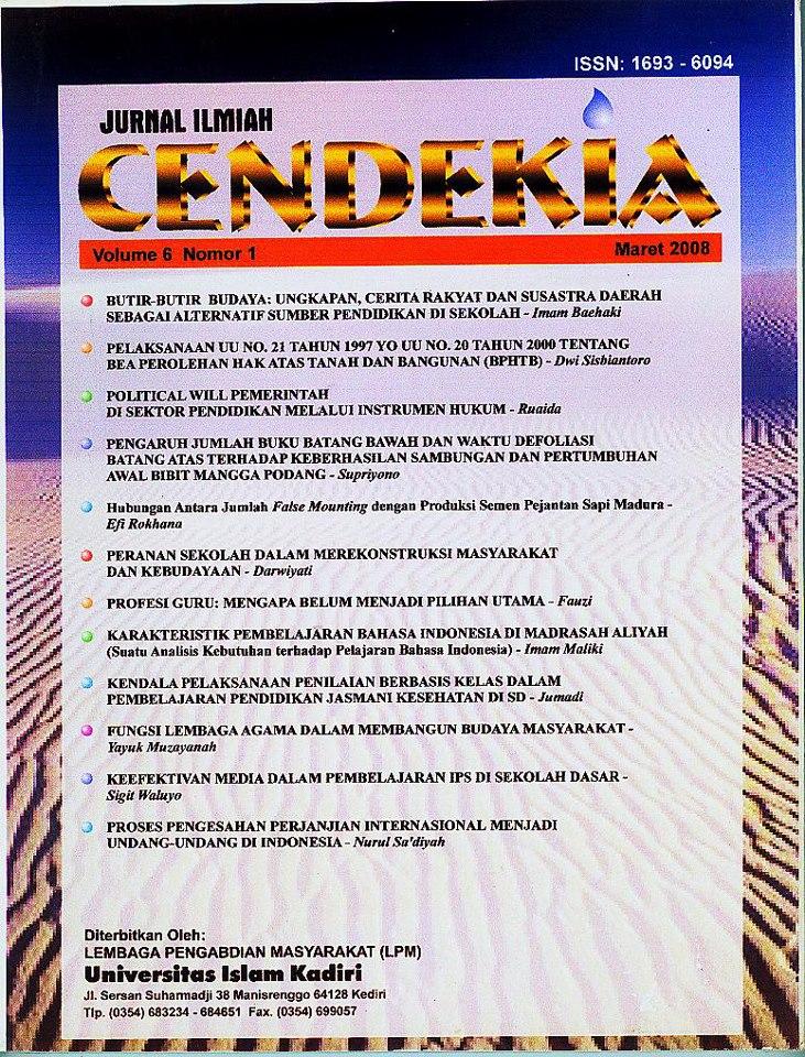 Cendekia Vol 6 No 1 Maret 2008